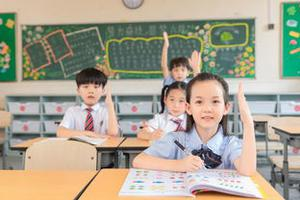 国际学校入学需要学籍吗?学籍到底有什么用