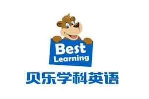教学、服务双驱动:贝乐英语线上课程访问量破81万