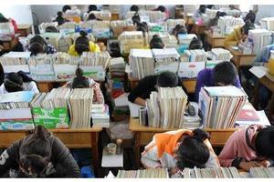 西藏2020年高考、中考等考试时间公布