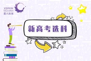 大发棋牌app江苏 就进一步深化高考综合改革工作答记者问