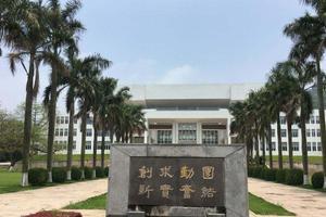 招办战疫:汕头大发棋牌app大学 积极响应号召 战胜疫情