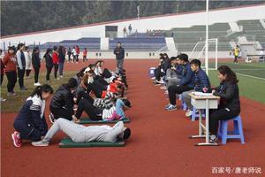 大发棋牌app上海 市体育类统考进行网上个人报考信息确认