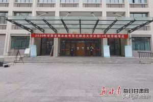 2020甘肃省普通高等学校招生英语听力测试大纲