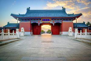 2020中国非211工程大学排名公布