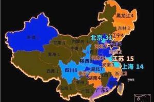 2020中国重点大学排名150强 7所C9高校跻身十强