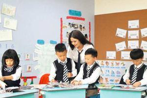 明起外籍人士入境受限 部分国际大发棋牌app学校 外教将受影响