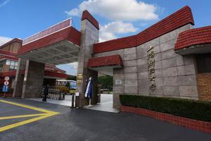 抗疫情 上海财经大学商学院在行动