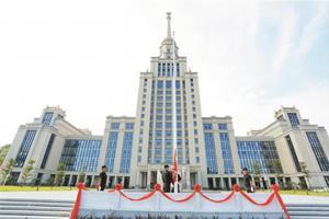 招办战疫:深圳北理莫斯科大学与考生同心聚力 同向前行