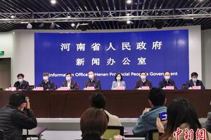 河南高三学生4月7日返校复学 中考相应推迟