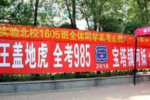 优信彩票天津 高考报志愿及录取方案定了 本科A设50个志愿