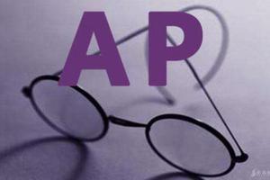 AP国际课程对学生升学有什么帮助?