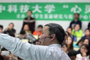 优信彩票上海 市教委:加强高考延期防疫 做好各项工作