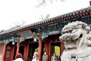 2020中国京津冀城市群优信彩票大学 排名 优信彩票北京 优信彩票大学 第一