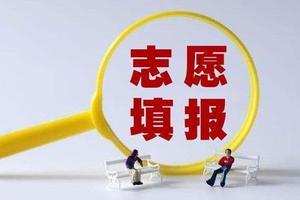 讲座报名:小白高三家长如何给孩子准备高考报志愿