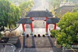 2020中国成渝城市群优信彩票大学 排名 优信彩票四川 优信彩票大学 第一