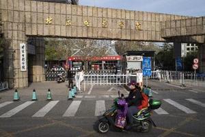 北京电影学院:七个专业取消现场考试 使用高考成绩录取
