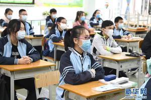 山东毕业年级开学后编班控制在30人左右