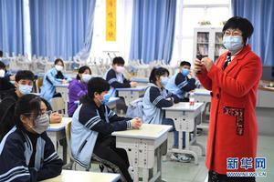 重庆初三高三4月20日复课开学