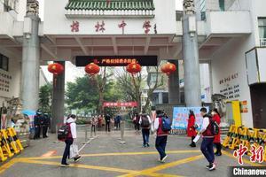 广西初高三开学 抗疫专家给学生上开学第一课
