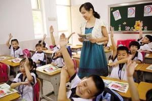 上海今起开始小学入学信息登记 附时间安排热点问答