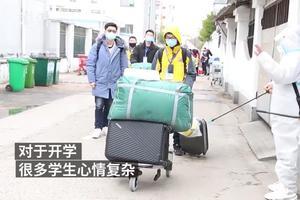 2020年广西初中学业水平考试延期一个月举行