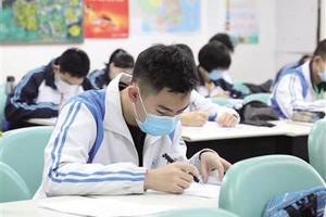 """2020高考语文冲刺 把握好""""四个一"""""""