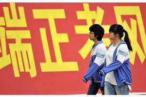 天津高考英语科目第一次考试成绩6月2日起可查