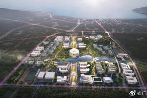 广东揭阳第一所大学全面开工建设 2021年招生