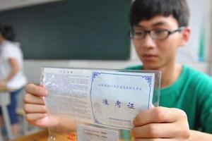 天津2020年高考体育类专业考试防疫与安全须知