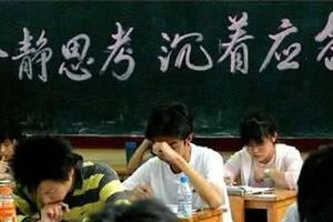 重庆2020年高考等考试时间安排的公告