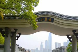 湖南大学2020年本科招生章程