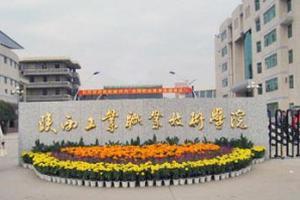 陕西2020高职分类考试招生4月30日-5月8日申请