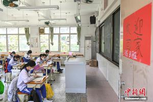 西安高三初三学生五一休息不少于1天