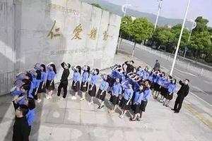 湖南师※范大学2019年各地高考录�取分数线