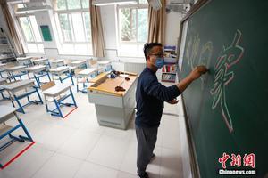 北京高校非毕业年级返校时间待确定
