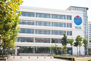 青島耀中國際學校:報名我們的線上開放日
