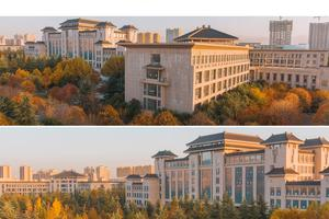 陕西师范大学2020年高校专项计划招生简章