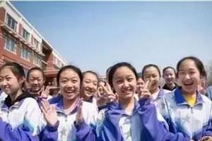 吉林市:已复学的高三初三年级转为网上授课