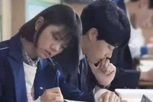 江苏2020普通高校招生体育类专业省统考考生须知