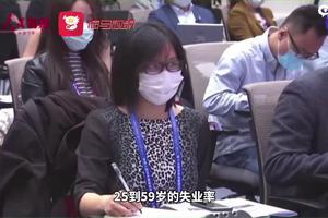 辽宁省2020年高校招收农村学生工作通知