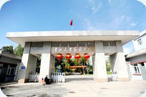 青海筹建西宁大学 近期项目投资估算23亿元