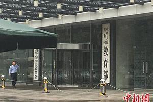 教育部暗访北京高三初三开学 共查70余所学校