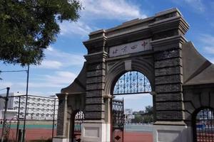 北京四中国际校区发布2020年招生简章 计划招收100人