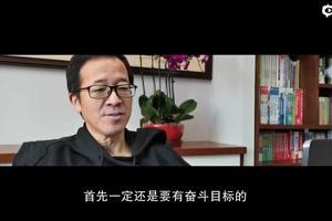 俞敏洪:应规范留学生招��C爆�W生政策 防范国际高考移民