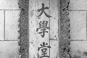 北京师范大学2019年各地高考录√取分数线