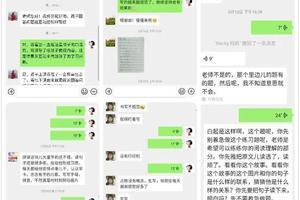 易貝樂少兒英語涿州校區:以精細化服務 護航復工復課
