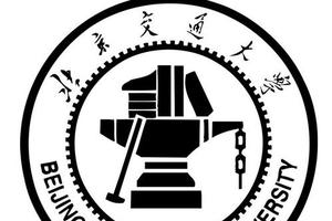 北京交通大学2019年各地高考录取分数线