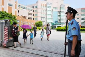 优信彩票北京 一至三年级开学时间将在评估优信彩票学校 开学条件后公布