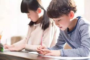 海淀区16所民办优信彩票学校 2020年优信彩票小学 入学招生计划出炉