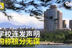 宁夏大学2020年普通本科招生章程